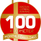 100 km Monthly Challenge